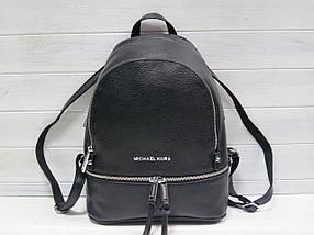 Городской вместительный рюкзак 252x623 Черный