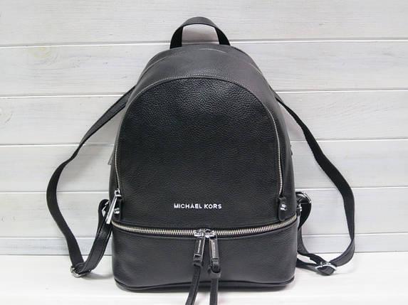 Місткий рюкзак міський 252x623 Чорний, фото 2