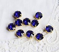 Стразы стеклянные Шатон 7мм, пришивные в оправе, синий/золотистый