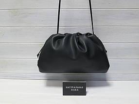 Женская сумка кожаная 273x9830