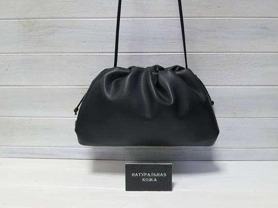 Жіноча сумка шкіряна 273x9830, фото 2