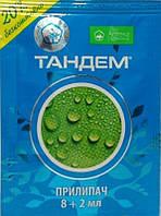 Препарат для повышения эффективности средства защиты растений Прилипатель «Тандем» 8 мл+2 мл,