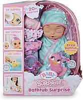 Кукла пупс Baby Born Surprise Bathtub Teal Kitty Ears, Волшебная Китти,сюрприз с ванной.Оригинал,Zapf Creation