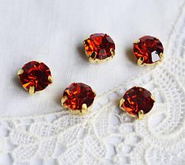 Стразы стеклянные Шатон 8 мм (SS39) пришивные в оправе, красный/золотистый