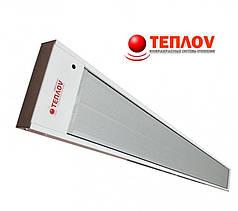 Теплоv Б 1350 инфракрасный обогреватель (Украина)