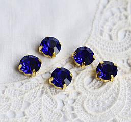 Стрази скляні Шатон 8 мм (SS39) пришивні в оправі, синій/золотистий