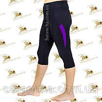 Жіночі спортивні бриджі великі розміри чорні з фіолетовими вставками