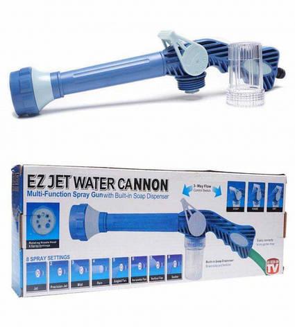 Водомет, распылитель воды, водяная пушка, насадка на шланг Ez Jet Water Cannon PR2, фото 2