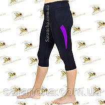 Жіночі спортивні бриджі великі розміри чорні з бузковими вставками
