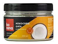 Кокосова олія Katana (рафінована, 250 мл.)