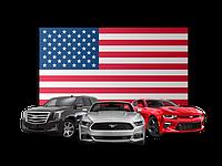 Предложение по таможенному оформлению авто из США Из Клайпеды (Литва) – Киев (Украина)