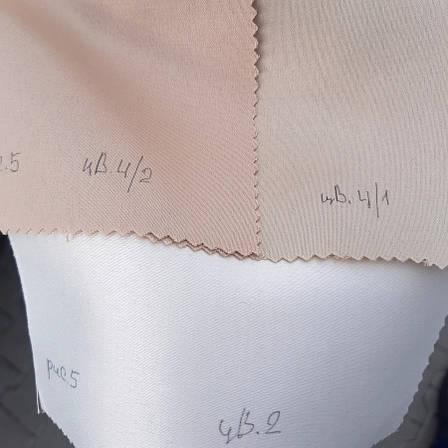 Тканина для Скатертин Однотон-155 Бежева (Рис.5) з Тефлоновим просоченням 155см, фото 2