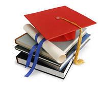 Доклад и презентация на защиту дипломной работы