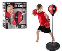 Детский боксерский набор Profi Boxing: перчатки 6 унций, груша 20 см на стойке 90-110 см, MS 0331