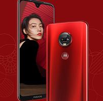 Чехлы для телефонов Motorola Moto G