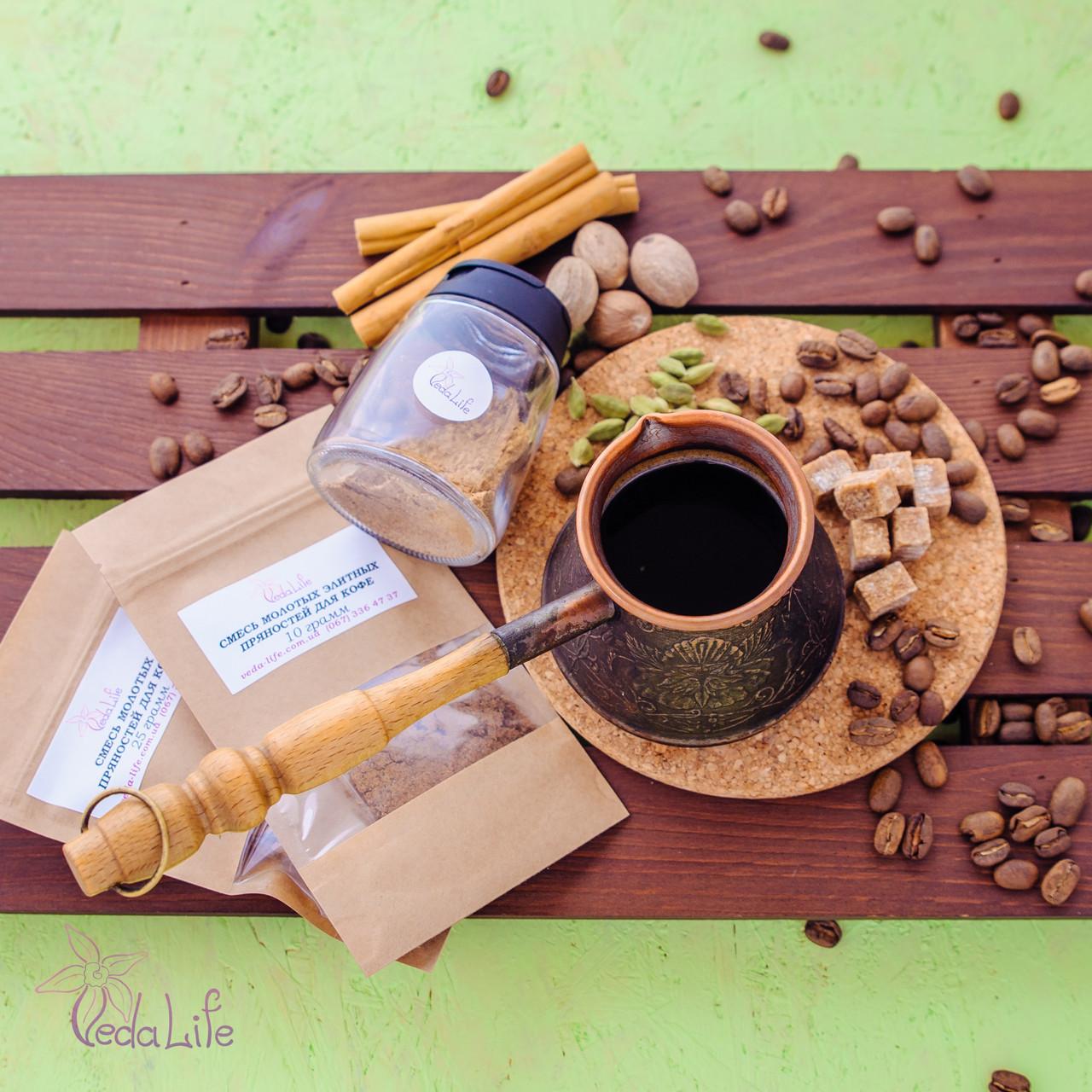 Пряности для кофе Кофеерия. Композиция отборных элитных молотых пряностей. Для кофе. Пряности.  10 грамм