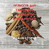 Набор пряностей для Глинтвейна.  Кумкват-Чили перец. Отборные цельные пряности. Глинтвейн. 35 грамм, фото 2