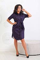 Платье - рубашка женское ботал АВА101/2, фото 1