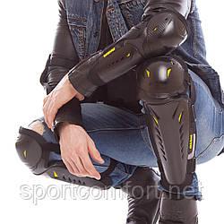 Комплект мотозащиты 4шт (гомілка, передпліччя, коліно, лікоть)