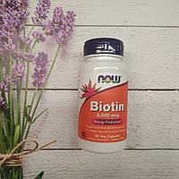 Now Foods Biotin 60 veg caps 5000 mcg , биотин Нау фудс, комплекс для волос кожи ногтей, фото 1