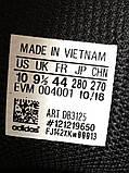 Кеды Adidas busenitz db3125 40; 41 1/3; 44 размер, фото 9