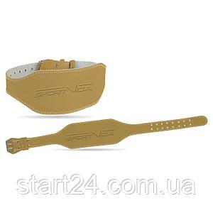 Пояс для тяжелой атлетики кожаный SportVida SV-AG0056 (XXL) Beige