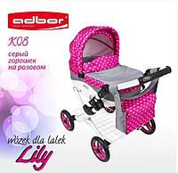 Коляска для кукол Lily Adbor К08