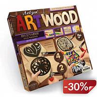 Комплект креативного творчества Danko Toys ARTWOOD подставки под чашки 5930