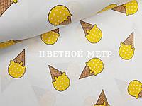Ткань хлопковая мороженое-рожок желтое на белом Турция (шир. 2,4 м)