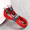 Кабель Baseus Cafule Micro USB 1.5A (2m) red, фото 5