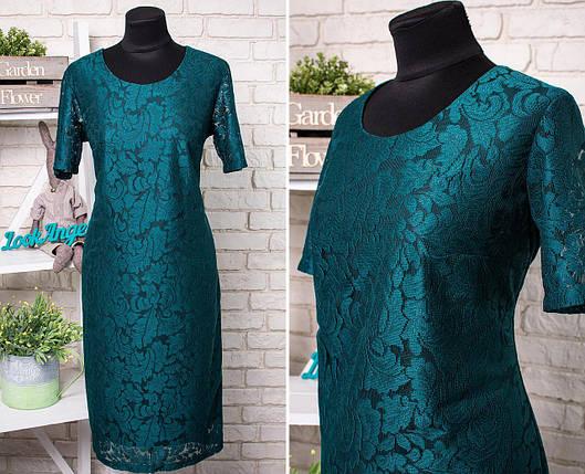 """Нарядное кружевное женское платье """"Гипюр на подкладке + шелк"""" Изумруд 50 размер, фото 2"""