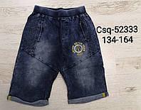 Шорты с имитацией джинсы для мальчиков Seagull, 134-164 рр. Артикул: CSQ52333