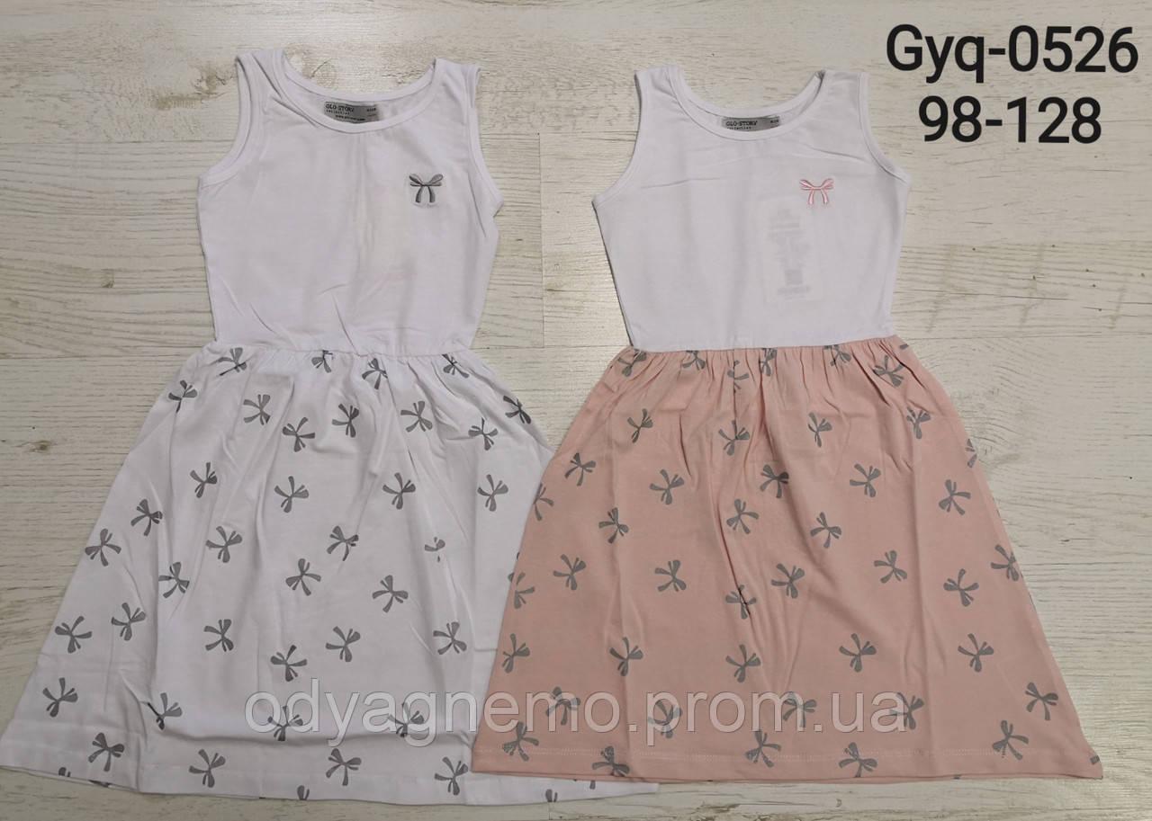 Платье для девочек Glo-Story, 98-128 pp. Артикул: GYQ0526