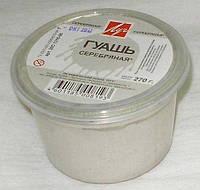 Гуашь серебро Луч 355 грамм