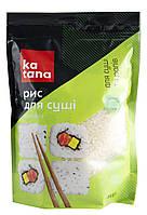 Рис для суші «Японіка» Katana, 1000г