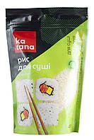 Рис для суші «Японіка» Katana, 400 г