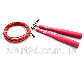 Скакалка скоростная для кроссфита 4FIZJO Speed Rope 4FJ1165 Red