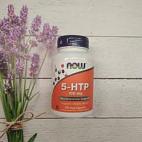 Now Foods 5-HTP 120 veg caps 100 mg, 5-штп Нау фудс