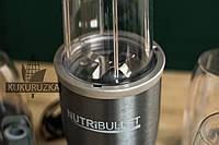 Кухонный мини-комбайн 900W Nutribullet| Блендер |