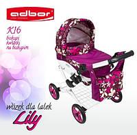 Коляска для кукол Lily Adbor К16