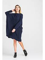 Супер свободное модное темно-синее платье
