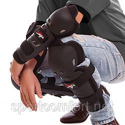 Комплект мотозащиты 4шт (гомілка, передпліччя, коліно, лікоть) pro bike