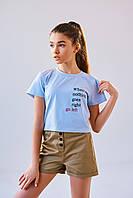 Детская футболка Stimma Капити 4866 164 небесный
