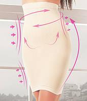 Корректирующая утягивающая юбка с завышенной талией