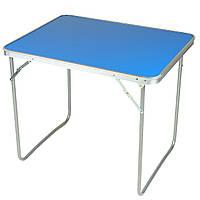 Раскладной стол чемодан туристический STENSON 80 х 60 х 70 см для пикника (розкладний туристичний стіл)