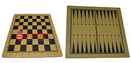Доска ламинированная для шахмат и шашек 30*30