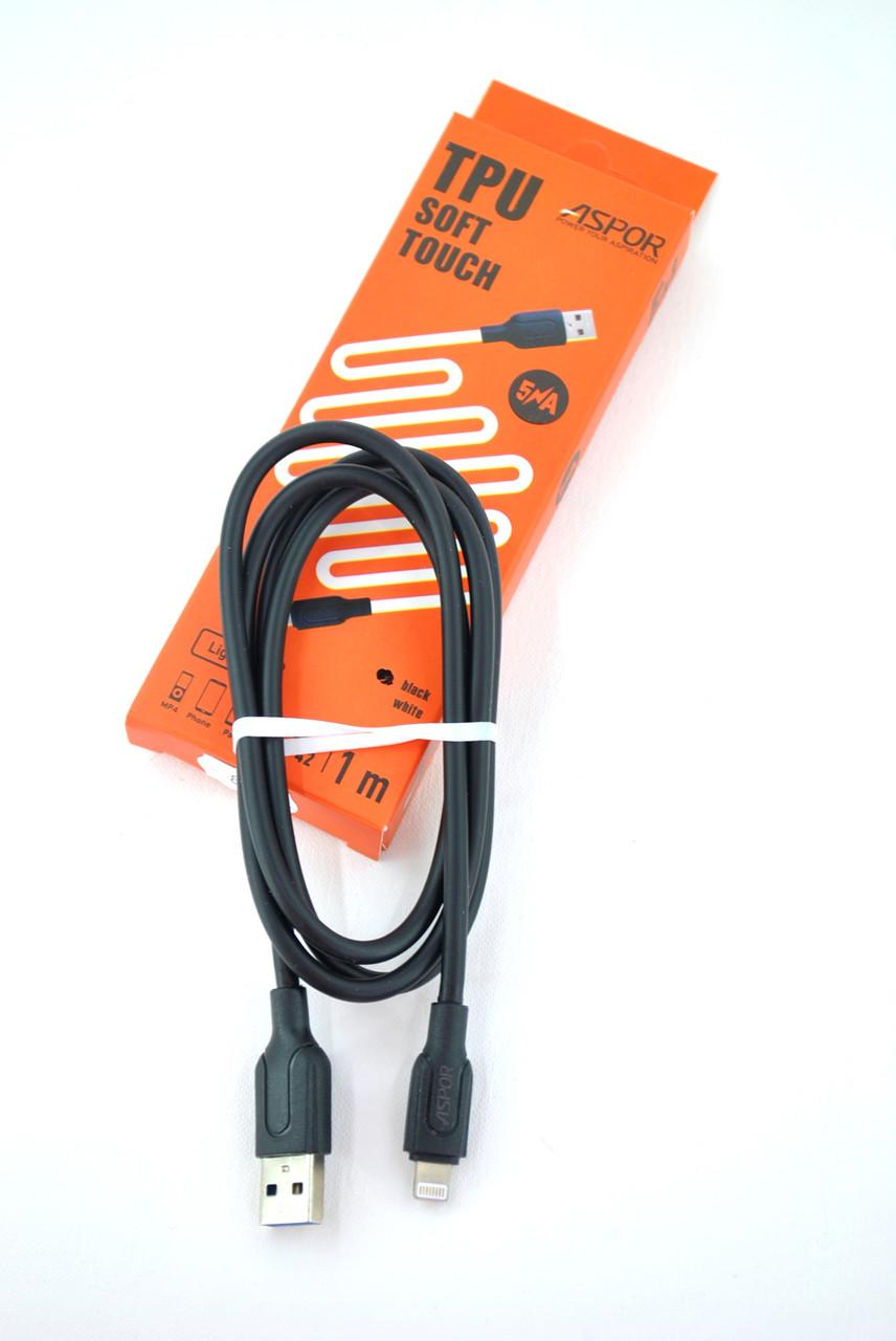 Кабель Usb Lightning Aspor A42 TPU Soft Touch 5A / 1m (круглий шнур) Black