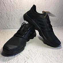 Кроссовки Adidas TERREX CC VOYAGER M CM7535 есть размеры