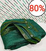 Затеняющая сетка с кольцами 4х6 м, 80%.