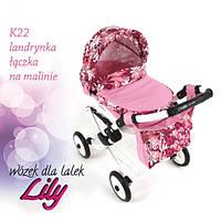 Коляска для кукол Lily Adbor К22